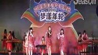 视频: 梦之泠—艺术表演团 女子十二乐坊 QQ:2521248714