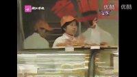 街头整蛊魔术面包吃出黄金项链刘谦魔术教学网站视频