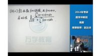 2016镇江数学一