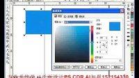 cdr教程 cdr基础入门到高级 cdr基础视频 cdr制作渐变填充工具