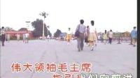 我爱北京天安门.      v广东普宁市欢迎您.