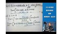 2016镇江数学一、1