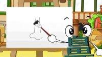 咸阳 儿童爱盟幼儿园早教动画视频在线观看
