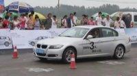 东营宜宝轩宝马BMW3系试驾会-东营汽车网官方网-www.dycars.net