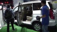 2013广州车展中展出的三排座五菱宏光S