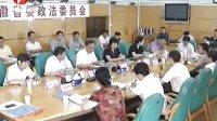 全省政法干警招录笔试在合肥举行 110917 安徽新闻联播
