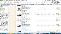 网上怎么购物 怎么网上购物 网上购物视频教学 网上购物教学 网上购物返利