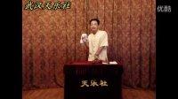 """《特殊服务》徐永刚——武汉天乐社""""微相声""""系列"""