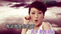 陈兴瑜-(爱只是传说)MTV-2011-KTV-真人版本 (盛泰娱乐)
