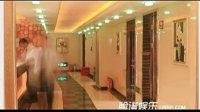 郑州脸谱国际娱乐会所 郑州顶级KTV娱乐会所