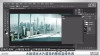 PS高级教程 外星人入侵上海 PS合成 PS抠图教程 PS大师教程