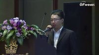 OFweek行业研究中心:中国LED室内照明市场现状与发展趋势分析