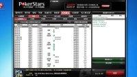 视频: Pokerstars扑克之星注册教程