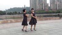 2大旺兰-玲组合 交谊舞 牛仔舞-咚巴拉