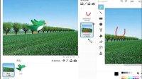 Scratch2.0趣味编程《第四课--快乐的小鸟》