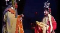 淮剧《双太子》第6场_完美世界http://www.69zw.la/jieshaoinfo/0/13.html