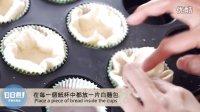 日日煮烹飪短片 - Fibresure雞蛋培根鬆餅