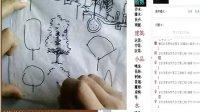 秋凌景观2013.11.15设计方案班培训-陈波手绘