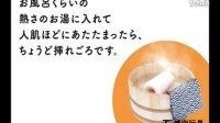 【機密玩具】G PROJECT NUKUT 男用自慰器 飞机杯(官方PV)