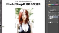 [PS]ps转手绘 ps基础教程 photoshop ps磨皮