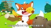 贝瓦故事 狡猾的狐狸 视频大全100首 串烧连播 贝瓦儿歌下载