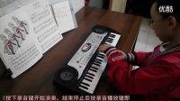 视频: 电子琴家教来学而优家教网来http:www.xeyjj.comjy_b88