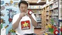 视频: 台湾乐宝积木powerH900,QQ:249766500