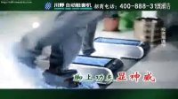 川野自动鞋套机高雄代言广告