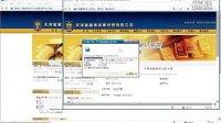 皇家贵金属-分析软件下载过程及安装