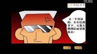 搞笑短片.新编唐僧收徒记 flash swf版