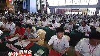 中国(贵州)国际酒博会总投资1188亿元  110818  贵州新闻