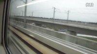 京沪高铁G15次行经苏州段
