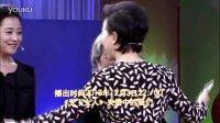吕中刘蓓携手做客《天下女人》讲述她们的夹层生活