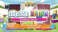 多平台《噗哟噗哟俄罗斯方块》公布游戏规则介绍视频