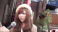 日本街头美女采访:身上这一套要多少钱(一万日元700人民币)