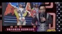 美女穿内衣唱京剧被指亵渎国粹