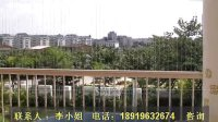 合肥防护网 阳台窗户隐形防护网 高层智能防护网电话:18919632674
