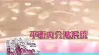 视频: 最有效减肥药左旋肉碱销量第一!!!详情登陆http:www.zqyxrjw.comjf4