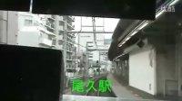 宇都宫线【赤羽-上野】