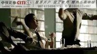 视频: 王府井股票开户 朝阳门股票开户 安定门股票开户 QQ1473484743————