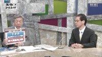 2011 1008 BS朝日 激論!クロスファイア  古賀茂明(元経済産業省) 長谷川幸洋(東京新聞