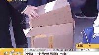 沈阳 大学生网购热 20111019 第一时间