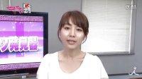 【咕咕应援团】女主播的惩罚 测谎仪篇里惩罚
