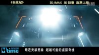 视频: (http:www.7655.ccdetailhanguoju13518.html创战记
