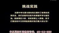 国际注册汉语教师资格证培训
