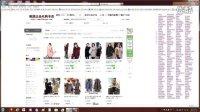 在韩国官方怎么找到喜欢的商品,怎么算韩国代购价格呢?