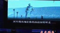 龙腾2012XNTV网络春晚《天天娱乐》娱乐篇
