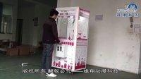 雄翔科技 礼品机 自动贩卖机 抓娃娃机 投币游戏机 玩具总动员2