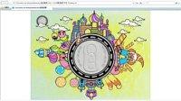 国艺 2012毕业设计作品  雪碧的喝法网站录屏