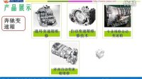 万佳波箱—自动变速箱维修,济南自动变速箱维修,济南变速箱维修
